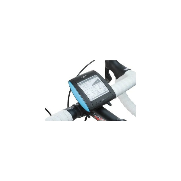 Buy Tacx Head Unit I-Vortex Grey
